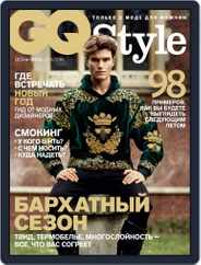 Gq Style Russia (Digital) Subscription September 15th, 2015 Issue