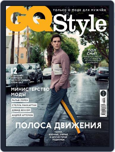 Gq Style Russia March 1st, 2017 Digital Back Issue Cover