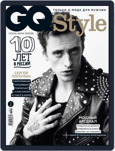 Gq Style Russia September 4th, 2017 Digital Back Issue Cover