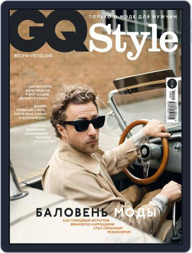 Gq Style Russia March 2nd, 2018 Digital Back Issue Cover
