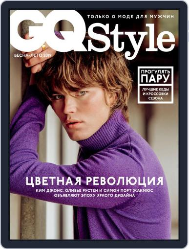 Gq Style Russia March 8th, 2019 Digital Back Issue Cover