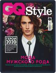 Gq Style Russia (Digital) Subscription March 6th, 2020 Issue