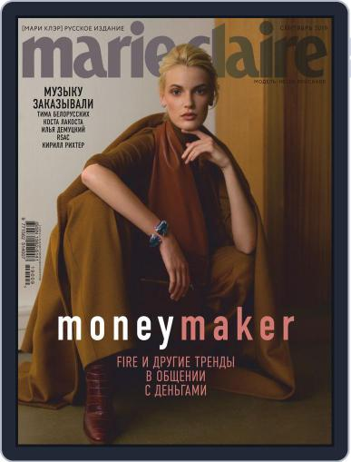 Marie Claire Russia September 1st, 2019 Digital Back Issue Cover