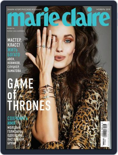 Marie Claire Russia November 1st, 2019 Digital Back Issue Cover