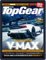 Top Gear España (Digital) Subscription May 1st, 2016 Issue