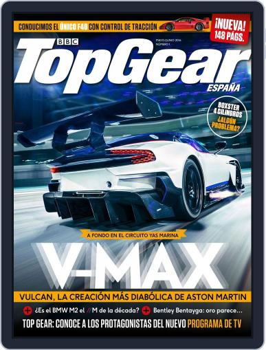 Top Gear España (Digital) May 1st, 2016 Issue Cover