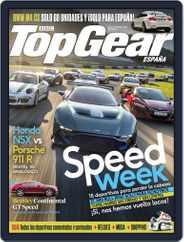 Top Gear España (Digital) Subscription November 1st, 2016 Issue