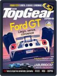 Top Gear España (Digital) Subscription January 1st, 2017 Issue
