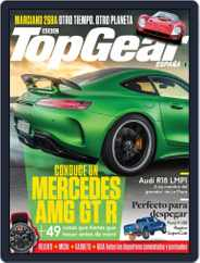 Top Gear España (Digital) Subscription March 1st, 2017 Issue