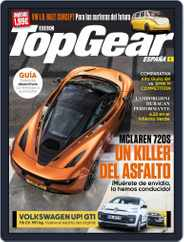 Top Gear España (Digital) Subscription July 1st, 2017 Issue