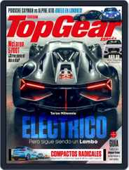 Top Gear España (Digital) Subscription July 1st, 2018 Issue
