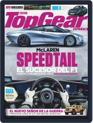 Top Gear España (Digital) Subscription November 1st, 2018 Issue