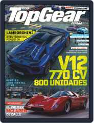 Top Gear España (Digital) Subscription March 1st, 2020 Issue