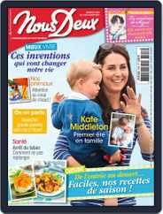 Nous Deux (Digital) Subscription August 2nd, 2015 Issue