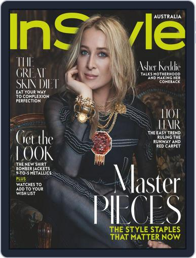 InStyle Australia (Digital) July 31st, 2016 Issue Cover