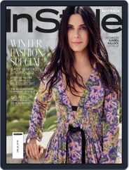 InStyle Australia (Digital) Subscription July 1st, 2018 Issue