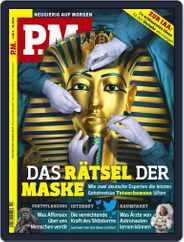 PM Magazin (Digital) Subscription October 1st, 2016 Issue