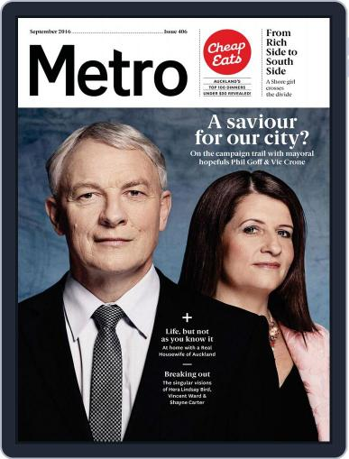 Metro NZ August 31st, 2016 Digital Back Issue Cover