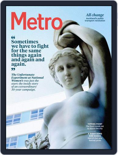 Metro NZ March 1st, 2017 Digital Back Issue Cover