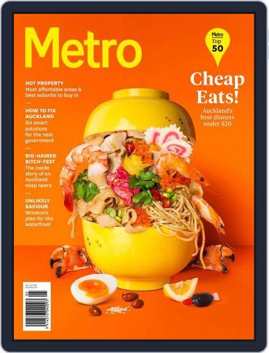 Metro NZ September 1st, 2017 Digital Back Issue Cover