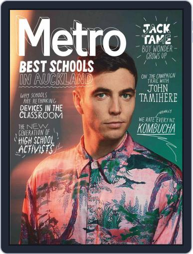 Metro NZ July 1st, 2019 Digital Back Issue Cover