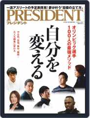 PRESIDENT (Digital) Subscription January 27th, 2020 Issue