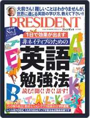 PRESIDENT (Digital) Subscription March 13th, 2020 Issue
