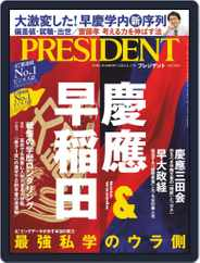 PRESIDENT (Digital) Subscription March 27th, 2020 Issue