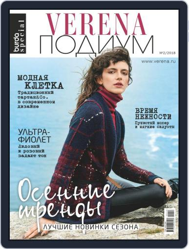 Verena Подиум (Digital) August 1st, 2018 Issue Cover
