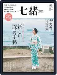 七緒 Nanaoh (Digital) Subscription June 8th, 2018 Issue