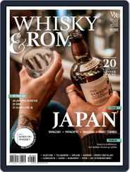Whisky & Rom (Digital) Subscription April 1st, 2020 Issue