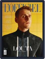 L'Officiel Argentina (Digital) Subscription June 1st, 2019 Issue