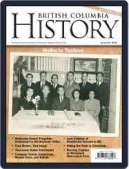 British Columbia History (Digital) Subscription February 1st, 2020 Issue