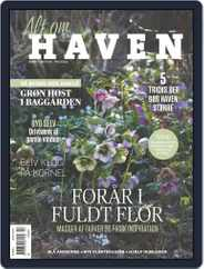 Alt om haven (Digital) Subscription March 1st, 2018 Issue