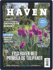 Alt om haven (Digital) Subscription April 1st, 2018 Issue