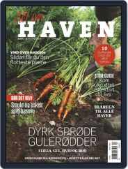 Alt om haven (Digital) Subscription May 1st, 2018 Issue
