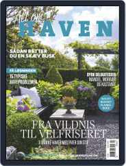 Alt om haven (Digital) Subscription August 1st, 2018 Issue