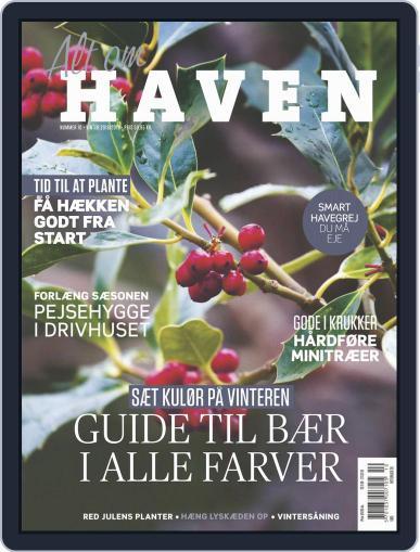 Alt om haven December 1st, 2018 Digital Back Issue Cover