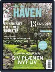 Alt om haven (Digital) Subscription April 1st, 2019 Issue