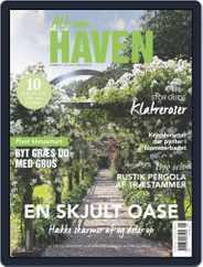Alt om haven (Digital) Subscription July 1st, 2019 Issue