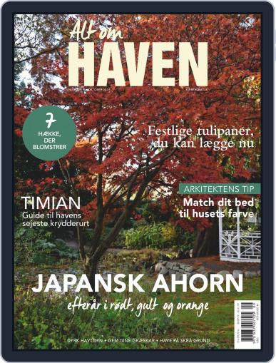 Alt om haven October 1st, 2019 Digital Back Issue Cover
