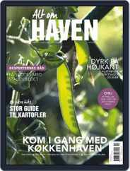 Alt om haven (Digital) Subscription March 1st, 2020 Issue
