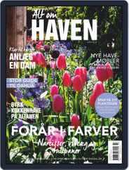 Alt om haven (Digital) Subscription April 1st, 2020 Issue