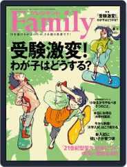 プレジデント Family (Digital) Subscription March 23rd, 2018 Issue