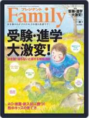 プレジデント Family (Digital) Subscription February 25th, 2019 Issue