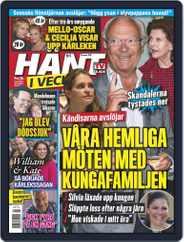 Hänt i Veckan (Digital) Subscription January 24th, 2018 Issue