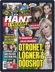 Hänt i Veckan (Digital) Subscription January 31st, 2018 Issue
