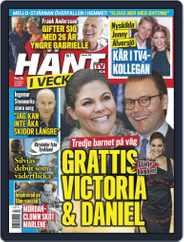 Hänt i Veckan (Digital) Subscription February 7th, 2018 Issue