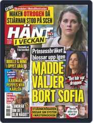 Hänt i Veckan (Digital) Subscription February 14th, 2018 Issue