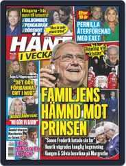 Hänt i Veckan (Digital) Subscription February 21st, 2018 Issue
